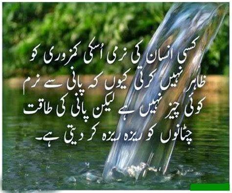 islamic quotes  friday quotesgram