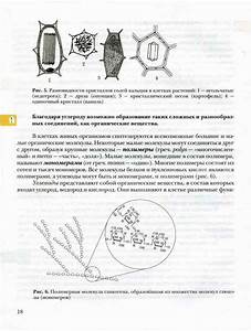 биология 9 класс учебник лабораторные работы
