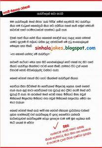 Sinhala Essays Sinhala Essays Essay Outline Doc Help Writing  Sinhala Essays Essay Outline Doc Help Writing Anthropology Thesis Sinhala  Essays Health Promotion Essay also Essay On Religion And Science  How To Write An Essay In High School