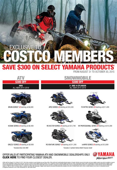 Costco Pontoon Boat 2015 by Exclusive To Costco Members Ga Checkpoint Yamaha