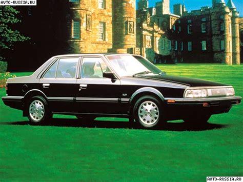 Kia Of Concord by Kia Concord цена технические характеристики фото