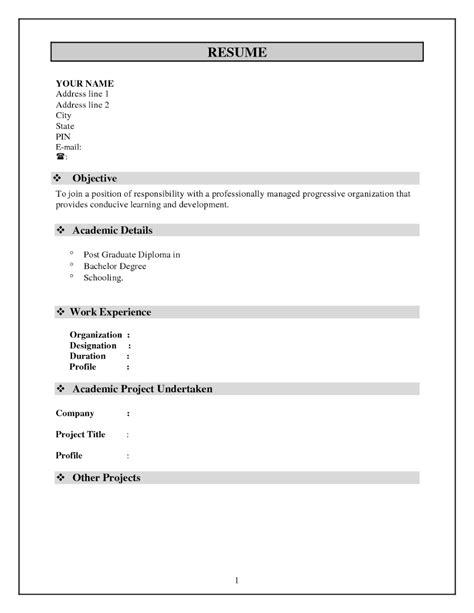 biodata model pdf biodata format pdf download for marriage biodata format pdf bioda…   Free