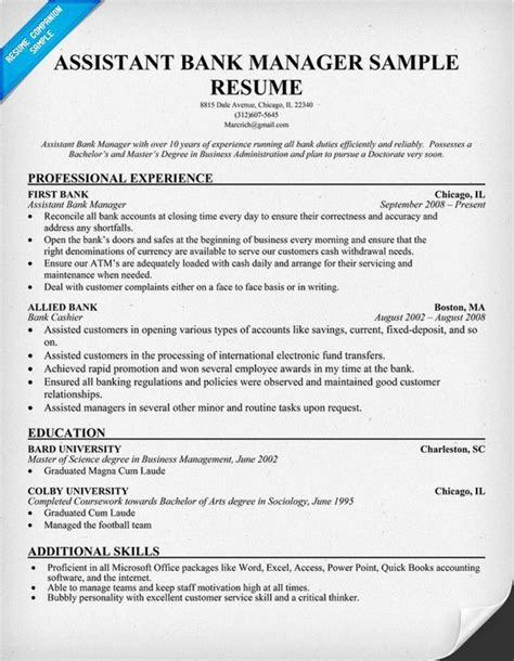 world bank resume format the world s catalog of ideas