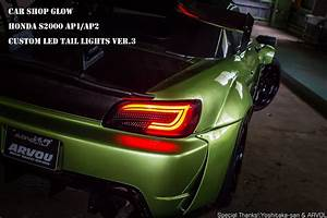 Car Shop Glow Honda S2000 Ap1  Ap2 Custom Led Tail Lights Ver 3   Smoked