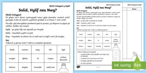* New * Taflen Weithgaredd Solid Hylif Neu Nwy? Gwyddonaieth