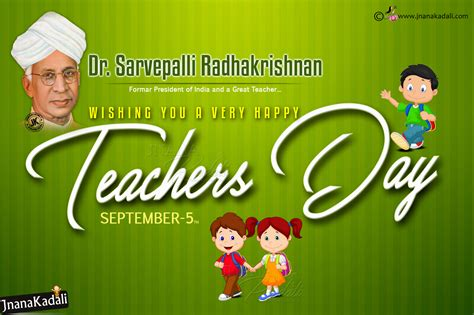 trending latest teachers day  hd wallpapers