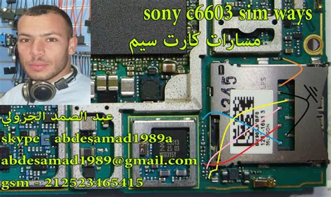sony xperia   insert sim card problem solution