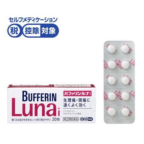 イブプロフェン アセト アミノ フェン 市販 薬