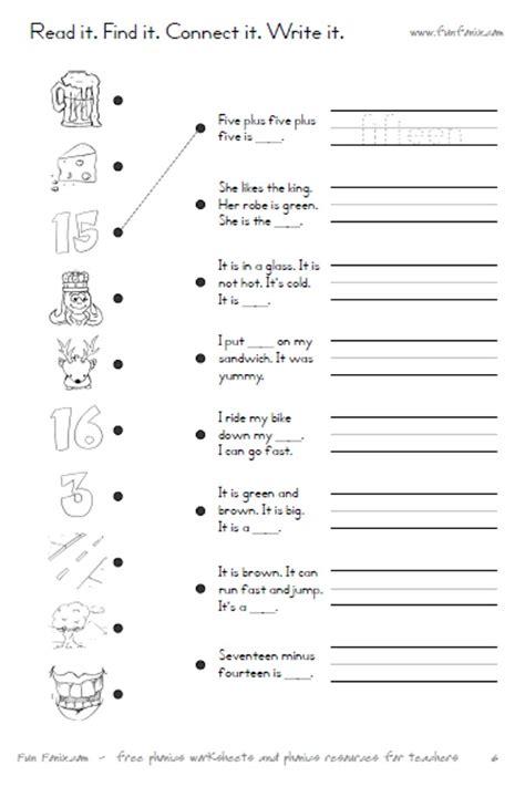 fonix book 4 vowel digraph and dipthong worksheets