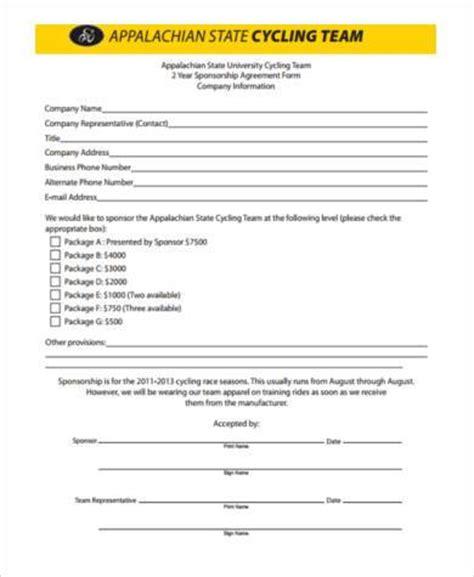 event sponsorship proposal form samples