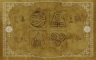 Elements Avatar Airbender Last Wallpapers Deviantart Four