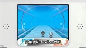 Pokemon Black 2 and White 2 Gameplay Trailer 2 - YouTube