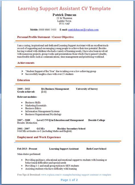 Support Assistant Resume by Esl Assistant Resume Excel Homework