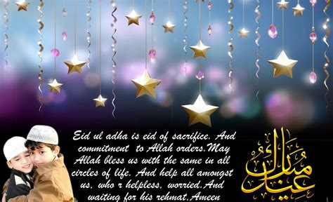 Eid Wishes Picture by Messages Collection Eid Picture Messages Collection