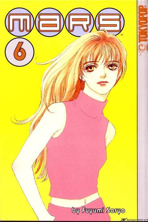 frikiland la tierra del manga  el anime mars imagenes