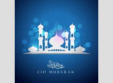 Vector blue greeting card template with mosque Free