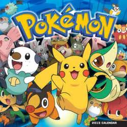 Pokemon Binder Cover Printable