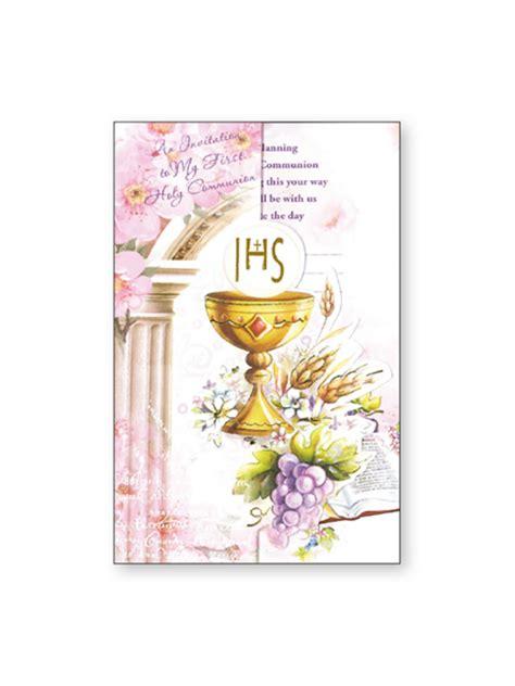 Holy Communion Invite symbolic chalice grapes