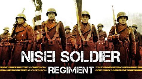 nisei regiment soldier