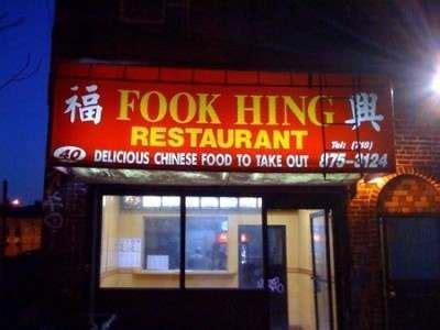 anorak news  worrying restaurant names