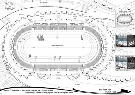 Gallery of 2018 Pyeongchang Speedskating Arena Proposal ...