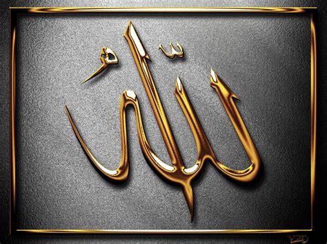 wallpaper kaligrafi  wallpaper  screensaver