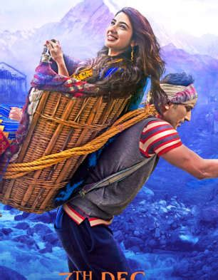 kedarnath review  kedarnath  review