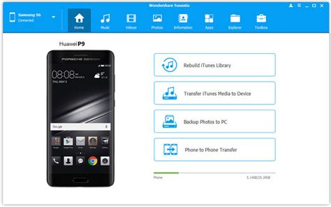 click  safely root huawei pplus  computer