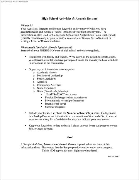 Activities Resume For College Template  Free Samples