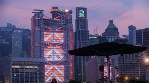 hong kong authorities   awe  hsbc