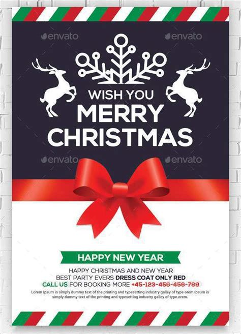 greeting card template  photoshop cards