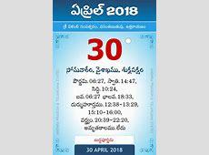 30 April 2018 Telugu Calendar Daily Sheet 3042018