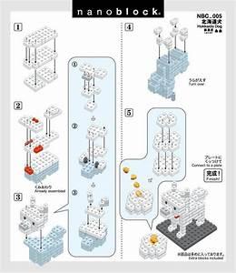 Nanoblock Instructions Nbc