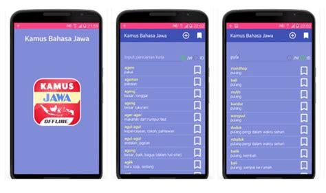 aplikasi android  kamus bahasa jawa  wajib