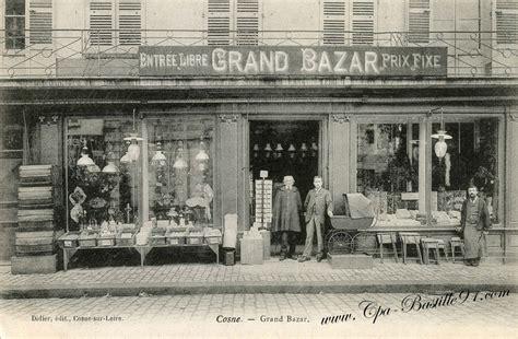 bazar cartes postales anciennes
