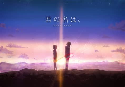 Wallpaper For Macbook Pro 13 Wallpaper Kimi No Na Wa Your Name Taki Tachibana Mitsuha Miyamizu Sunlight Scenic