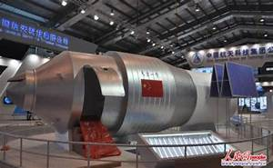 China Space Station Tiangong 1 (page 3) - Pics about space