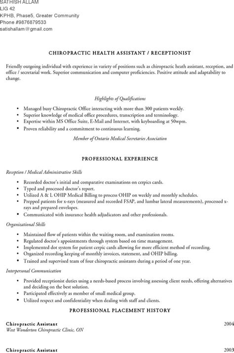 resume objective for chiropractic assistant chiropractic resume templates free premium templates forms sles for jpeg png
