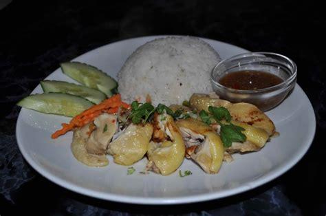 riz poulet haïnam 9 00 mille elephants restaurant