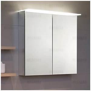 Spiegel 80 X 80 : duravit delos spiegelschrank 80 cm art dl754200000 megabad ~ Whattoseeinmadrid.com Haus und Dekorationen