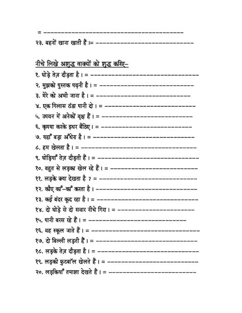 grammar worksheets for grade 3 cbse homeshealth info