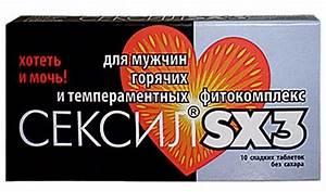Купить препарат для потенции maxman