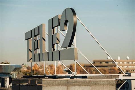 Tele2 kļuvis par mīlētāko zīmolu telekomunikāciju nozarē ...