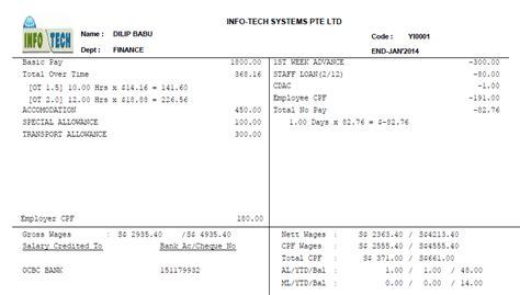 payslip software singapore format payslip pay slip