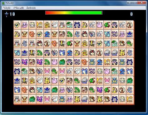 Free Download Games Pou Untuk Laptop - hbloading