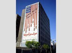 PHOTO of Iran, Tehran Teheran, propaganda billboard of