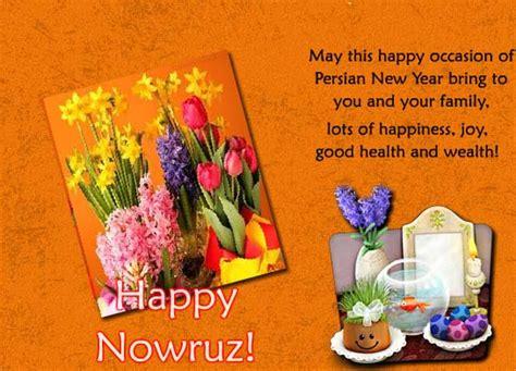wishes nowruz nowruz ecards greeting cards