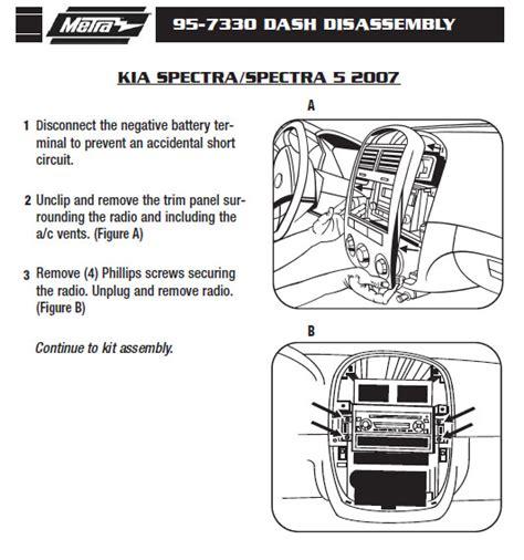 Kia Spectra Installation Instructions