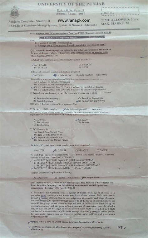 bsc computer science  paper punjab university