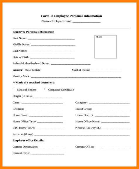employee information form free downloadable employment